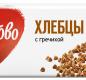 """Хлебцы с гречихой 185г 1/15 ТМ""""Любятово"""""""