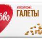 """Галеты """"Классические"""" 185г 1/15 ТМ""""Любятово"""""""