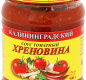 Соус Хреновина с/б 500 1/6