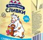 """Сливки стерилизованные """"Белый город"""" 10% 0,2 кг 1/27"""