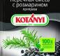 Приправа перечная смесь с розмарином KOTANYI, пакет 20г 1/25