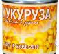 Кукуруза сахарная ГОСТ 1 сорт 400 гр 1/ 12 ТМ Рузком
