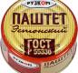 "Паштет ""Эстонский"" литография 117 г 1/24 Easy Open ГОСТ ТМ Рузком"