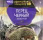 Перец черный молотый ГОСТ АЛЛОРИ 50 гр 1/25