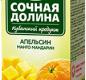 Сокосодержащий напиток Апельсин Манго Мандарин 0,2л 1/24