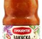 Закуска Закарпатская Пиканта 480 г 1/6