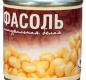 Фасоль натуральная белая ГОСТ 425 гр 1/ 12 ТМ Рузком