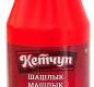 Кетчуп Шашлык-Машлык 800 1/6
