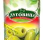 Оливки Луговица 280 мл б/к ж/б 1/24
