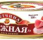 Ветчина Нежная из мяса птицы КТК 300 г 1/24 ключ