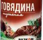 Говядина тушеная в/с ГОСТ литография 338 г 1/30 ТМ Рузком