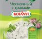 Приправа для чесночного соуса KOTANYI, пакет 13г 1/30