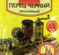 Перец черн. мол. PREMIER 50г1/30