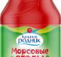 С/С напиток клюква Морсовые ягоды Калинов 1 л. 1/6