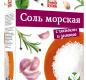 Соль морская с чесноком и зеленью 250г 1/25