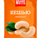 """Кешью жареный ТМ """"Seven Nuts"""" 50г 1/20"""
