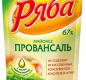 """Майонез """"Провансаль"""" 330гр БЕЗ УКСУСА ТМ Ряба 1/20"""