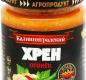 """Хрен столовый """"Огонёк"""" 160 1/12"""