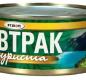 Завтрак туриста 325 г 1/24 ТУ ГОСТ Рузком