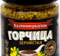 Горчица Зернистая ТМ Славянский дар 170 1/12