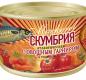 Скумбрия атл. в т/с с овощ.гарниром КТК 240 гр 1/24