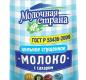 Молоко цельное сгущ. с сахаром МС 270г д/пак 1/12
