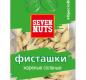 """Фисташки жареные ТМ """"Seven Nuts"""" 100г 1/12"""