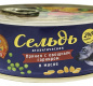 Сельдь атл. в масле с овощным гарниром пряная КТК 240 гр 1/24