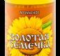Масло подсолнечное нерафинированное Золотая Семечка 0,5л 1/24