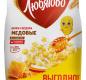Медовые шарики и звездочки 420 гр 1/6 Любятово