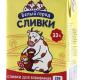 """Сливки стерилизованные """"Белый город"""" 33% 0,2 кг 1/27"""