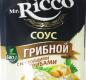 "Соус MR ""Грибной"" Д/П 210 гр. 1/16"