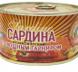 Сардина атл. в т/с с овощ.гарниром КТК 240 гр 1/24