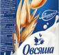 Напиток овсяный, обогащенный витаминами и минеральными веществами 1,5% 0,2 л. Овсяша 1/15