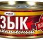 Язык Деликатесный 325 г с/к 1/24 ТМ Рузком
