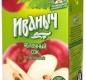 Сок яблочный Иваныч Tetra pak 0,2 литра 1/27