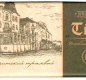 Шоколад молочный Tilzit трамвай 100гр 1/20 шт