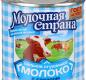 Молоко цельное сгущ. с сахаром МС 380г ж/б 1/45